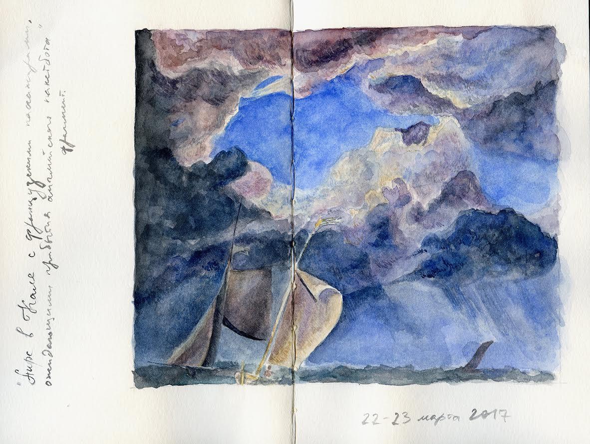 <b>In Turner's Wake</b>